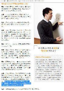 6965 - 浜松ホトニクス(株) 滝川クリステル いま、一番気になる仕事 http://goethe.nikkei.co.jp/ser