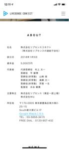 6054 - (株)リブセンス >>20296 現在