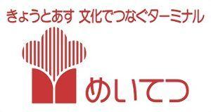 9048 - 名古屋鉄道(株) 名鉄百貨店株主優待10%OFF券を使い捲って買い物をすると、株式もその会社も、 文字通り自分が買い支