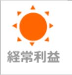 2467 - (株)バルクホールディングス 直近の決算は2月13日発表の第3四半期決算 、経常利益: 36 百万円  対会社予想進ちょく率: 1