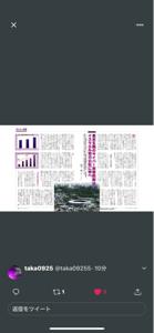 2467 - (株)バルクホールディングス 〈ツイッターから抜粋〉   サイバージムについての言及もしている様です。 エコノミストオンライン:東