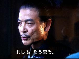 2467 - (株)バルクホールディングス おっす  だるまんw