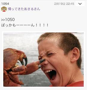 2467 - (株)バルクホールディングス ばっかもーーーーん🙈🍌