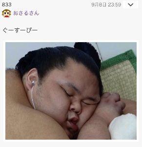 2467 - (株)バルクホールディングス ぐーすーぴー🙈🍌