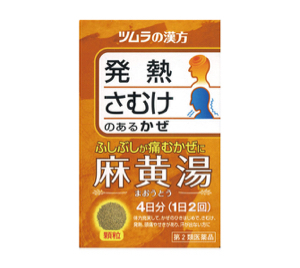 35313026 - ゴールドマン・サックス・世界債券オープンD 麻黄湯、東京の友達がこれ飲んで復活したのじゃ。  漢方は効く効かないが人それぞれだから、もしカエルさ