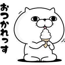 3653 - (株)モルフォ 今買わないで8000円で買うの??