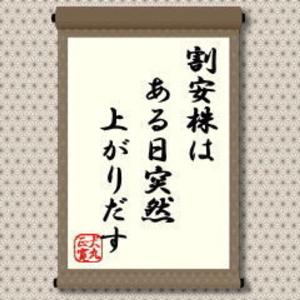 3653 - (株)モルフォ 明日も連騰決定だなん🚀