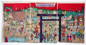 靖国神社参拝問題 >東条英機は無謀な戦争を始めた国賊戦犯、その戦犯を奇特にも合祀した神社も、世界中から戦争神社と看做さ