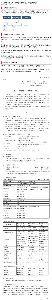 8630 - SOMPOホールディングス(株) 「SOMPOケアメッセージ」「SOMPOケアネクスト」など介護事業4社合併、、新商号をSOMPOケア