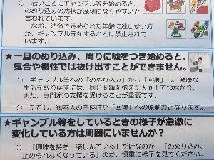 9437 - (株)NTTドコモ 株式投資をやると他人に迷惑をかける。