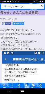 9437 - (株)NTTドコモ 株式投資をやると大損してしまう。