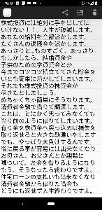9437 - (株)NTTドコモ 株式投資は絶対にやってはいけない。 人生が破滅してしまうから。
