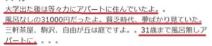 000001.SS - 上海総合 中華豚とペド豚 リアル社会でもコミュ障晒して 爪弾きにされとるんちゃう?