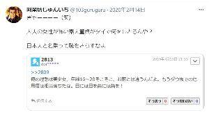 000001.SS - 上海総合 このロリコン中年は告白したの 大爆笑 WWW  あっははははは あっははははは (^○^)