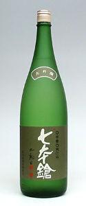 5202 - 日本板硝子(株) 七本鎗 純米酒  琵琶湖最北端、賤ケ岳山麓の北国街道沿いで450年以上の歴史を刻む蔵元。店には、この