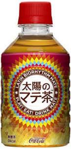 5202 - 日本板硝子(株) マテ茶買って来いクズ