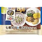 2001 - 日本製粉(株) オーマイのいまどきごはんシリーズにはまっています。 1600で買いたいと思います。