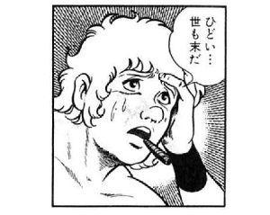 8077 - 小林産業(株) こんなに地合いがいいのに 1円はないだろヽ(`Д´)ノ せめて3円は上げてもんなを喜ばせ