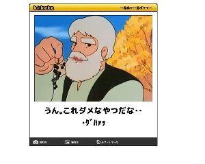 8077 - 小林産業(株) こばやし~~~~~~~~~~~~~~~~~~~~~~~~~~~~~ なにしてんねん~~~~~~~~~
