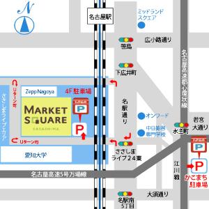 9631 - (株)東急レクリエーション 【 2年前(2015年) 12月 】 用事があって「名古屋」へ。 時間があるので映画を観ようと思って