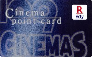 9631 - (株)東急レクリエーション 前から気になっていた 【 CINEMA POINT CARD 】 にとうとう、 なんとなく勢いで窓口