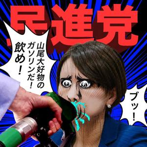 6944 - (株)アイレックス よーしあがれあがれ!!
