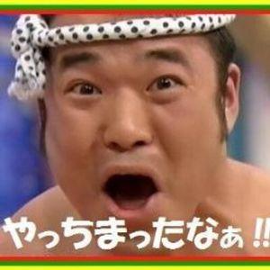 9425 - 日本テレホン(株) どスケベ儲け狙い杉るから、すっから菅に結局、なるんですよ!wやっちまったなーーーーーーーーーーー♪w