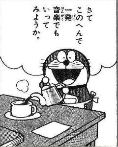 9012 - 秩父鉄道(株) 誰かいますか?