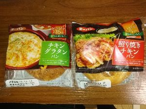 2215 - 第一屋製パン(株) この総菜パン、近所のスーパーでは100円を切る価格で販売されていた。 それなりに美味しい。 コンビニ