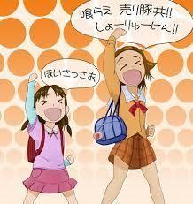 7211 - 三菱自動車(株) へえ〜 今日も 「喰らえ 売り豚ども 昇龍拳! ほいさっさあ!」 かい?