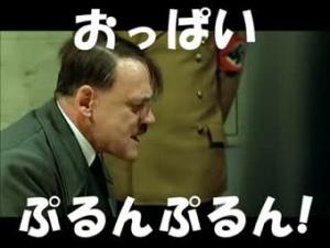3624 - アクセルマーク(株) 大社長!アイドルコインのICOまだか?