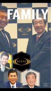 2928 - RIZAPグループ(株) 躍進を続けるRIZAPGP‼️
