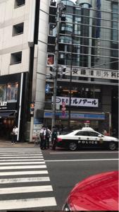 2928 - RIZAPグループ(株) 真昼間に人が死んでるのが、当たり前の街‼️ それが新宿‼️ 昨日の事。