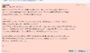 2928 - RIZAPグループ(株) しょっちゅう投稿してるじゃん! ポエム乙!