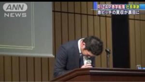 2928 - RIZAPグループ(株) この気配だと2Qまでに200円割れる可能性があるね‼️爆笑🤣www.