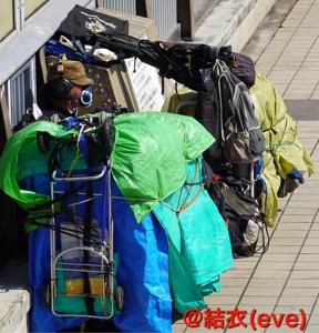 2928 - RIZAPグループ(株) 結衣(=eve)さん、最近新宿に寝ぐら替えましたか❓ 西口大ガード下に所帯道具一式忘れてますよ‼️❤