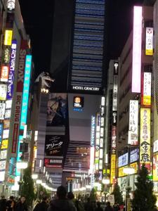 2928 - RIZAPグループ(株) お前はアホか⁉️ ワシの住まいは新宿やで‼️www.🤣🤣🤣❤️〜