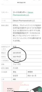 2369 - (株)メディビックグループ 来月何かが起こるかなぁ?
