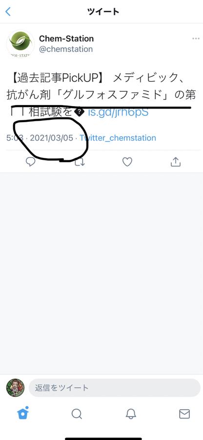 2369 - (株)メディビックグループ 何か深いいい🤔