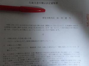 日常の紙様. (o・д・)