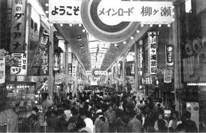 8527 - (株)愛知銀行 アカンさん、これくらい時代背景ですかな?