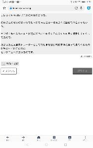 mon爺のつぶやき m(_ _)m