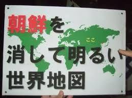 原発を推進元凶中曽根康弘と正力松太郎 「一億人の昭和史 ―日本占領3 ゼロからの出発―」 1980年 毎日新聞社           昭和