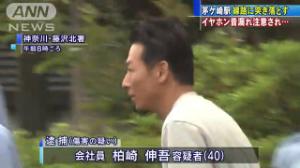 8830 - 住友不動産(株) 犯罪者!犯罪企業!潰れろ!タヒね!