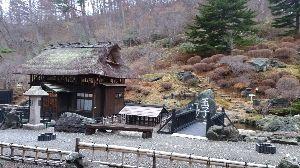 (^_^)/□☆□\(^_^)乾杯しよ♪ 昨日と今日と一泊で姉妹旅行でした。  旅行先は福島で~す。  今回の旅行は、見るところはなく 道の駅