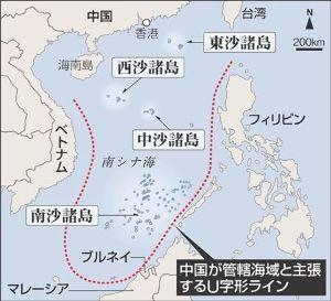 usdjpy - アメリカ ドル / 日本 円 この画像の真ん中の部分ですが 地理的にはフィリピンに近いのですが 中国とベトナムの戦争の時に争われて