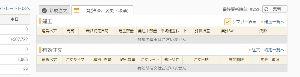 usdjpy - アメリカ ドル / 日本 円 本日の利益が50万超えたら、ダークソウル3のシーズンパス買うという目標設定で、 昨日の時点で47万ま