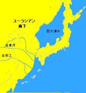 usdjpy - アメリカ ドル / 日本 円 そもそも縄文時代日本の地図はこれだからね? 繋がってるんでwww 日本人=昔の朝鮮人 これが人類学的