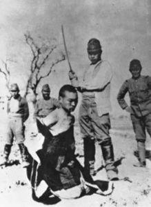usdjpy - アメリカ ドル / 日本 円 南京事件はシナ竹の捏造。 政府が合成写真をドヤ顔で国連に出す信じられない国がシナ。  写真は中国政府