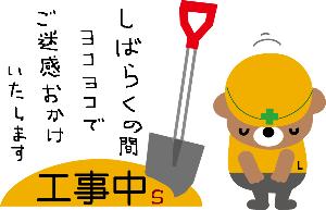 usdjpy - アメリカ ドル / 日本 円 ただ今のお時間誠に申し訳ございませんが、夜間道路工事中につき今しばらくお待ちください。  尚、AM4